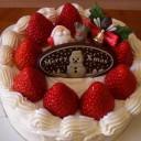La torta di Natale